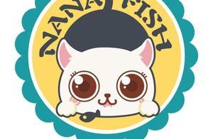 Nana Fish Cattery | 据说人和猫咪的缘分,是从这个时候开始的