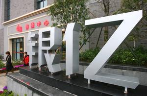 宁波首富大崩溃:500亿债务缠身公司破产,质押全部股份套现百亿