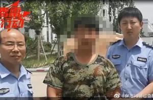 保定男子发小视频辱骂交警 被依法刑拘