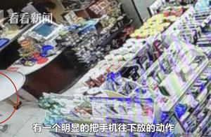 店员疯狂偷拍裙底 手机照片不堪