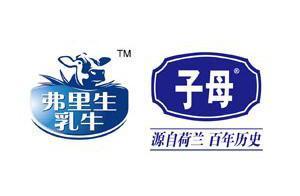 「项目增资」弗里生(天津)乳制品有限公司增资项目