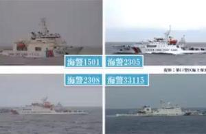 日媒:中国海警4艘舰艇17日在钓鱼岛海域巡航