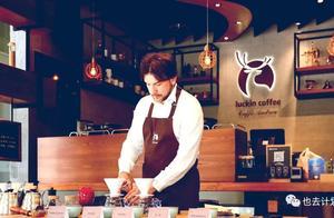 """""""小蓝杯""""再认识!这位来自意大利的咖啡大师说了很多不为人知的事"""