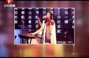 丽江小倩谈及一夜爆红,《一瞬间》红遍整个丽江,小倩为此很诧异