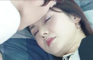 女总裁正睡觉,小伙却想偷偷亲她,不料女总裁突然睁开了眼!