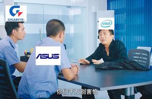 【美人鱼名场面】英特尔被AMD Zen2处理器锤爆之后,找华硕和技嘉