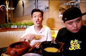 中华餐饮争巨头,沙县小吃和兰州拉面如影随形,过桥米线也要竞争