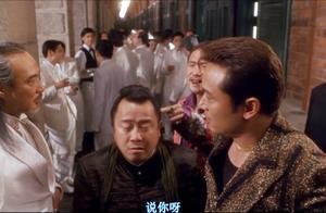 江湖:我左手哥就是这么强,单手弹你曾志伟的头,你敢怎么样?
