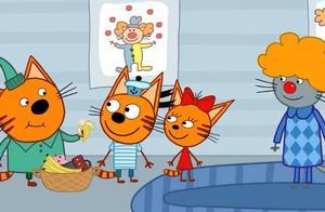 咪好一家:波里斯长大想当小丑,三只猫咪帮它想表演搞笑的动作!