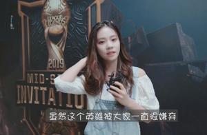"""爱""""提莫""""的火箭少女紫宁观战msi比赛,迷妹台北行超兴奋"""