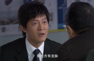 火蓝刀锋:蒋小鱼是真能忽悠,墓地卖双面的,卖房子卖出龙脉!