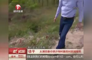 太湖:村民在家做饭 突遭巨大爆炸冲击波 祸因在村口