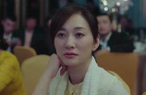 美好生活:徐豆和黄大仙终于结婚,就是请的司仪太不专业,开口黑