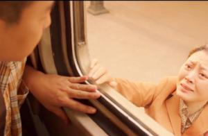 曹磊一首《车站》,唱出了人世间的离别愁绪,听哭了