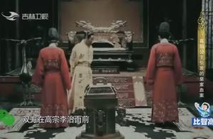 本想争夺爵位,却惨遭贬谪,安阳公主竟做出了一个惊人的决定