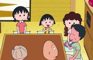 樱桃小丸子:小丸子不知道为什么看的这个场景就非常害怕
