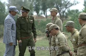 营长真会演戏,杀鸡给猴看包庇队员,队员配合的天衣无缝,真绝了