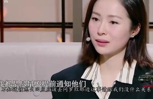罗红回应与江一燕关系,话语虽含糊却疑似表明与江一燕一直是朋友