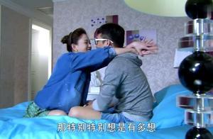 台湾媳妇真会撒娇,几天没见老公,逼问想不想自己,把小伙整崩溃