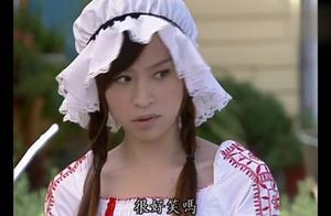 天国的嫁衣:陶艾青把自己打扮成这个样子,陆子皓笑得好无奈