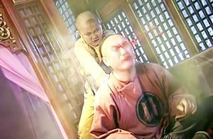丰绅殷德给罪犯下毒,不料罪犯中毒没立刻死,把和珅的把柄全说了