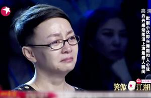 笑傲江湖:默剧小伙即兴表演扣人心弦,宋丹丹被感动落泪