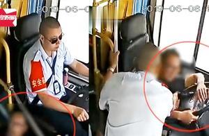男子公交车上发病晕倒,醒后抢方向盘:这是我的车!