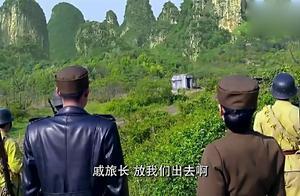 旅长来检查碉堡,发现营长偷工减料,把营长关碉堡用大炮来做实验
