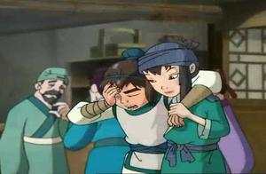 围棋少年:江流儿认了小乞丐做兄弟之后,就变得好倒霉