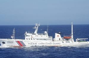 中国舰艇编队巡航钓鱼岛刷新一项纪录,日媒:上次是5年前
