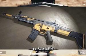 吃鸡小讲堂:最适合新手用的3把枪,伤害不重要,稳稳命中是王道