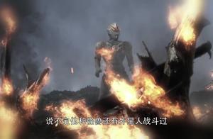 欧布奥特曼:欧布被贝利亚的黑暗力量控制,完全无法操控自己!