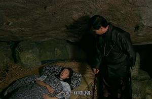 父亲半夜经过山洞,没想到女儿竟然在山洞里,隐藏不为人知的秘密