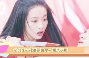 白发王妃:傅筹为报复无忧,设计红罗帐之辱,却害得漫夭瞬间白头