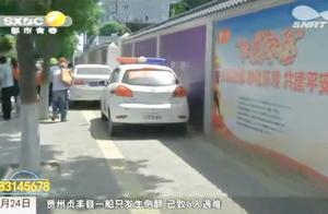 警车在人行道违停多日,知法犯法令市民不解,车内一张纸暴露线索