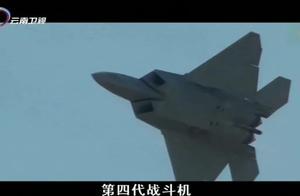 F-22战机存在着缺氧的问题,一直没有解决,直到彻底停产!