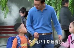 新大头儿子和小头爸爸:大头儿子你怎么可以这么的霸道啊!
