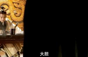 薛丁山:杨藩再三逼问韩副将,可韩副将就是不说,真是勇气可嘉