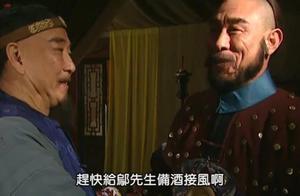 雍正王朝:粮草不够,年羹尧又想大开杀戒,不料一看来人是邬先生