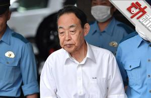 日本76岁前高官刺死儿子:担心其报复儿童酿悲剧 已被刑拘