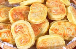 面粉新吃法,不用烤箱,不用油炸,酥脆掉渣满口香,比面包好吃