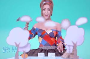 王蓉 - 小鸡小鸡-音乐-高清MV