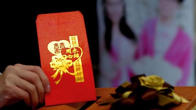 上海结婚叫人钱怎么给