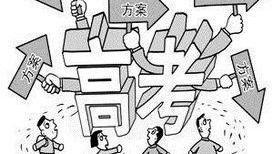 郑州好点的专科学校都有哪些