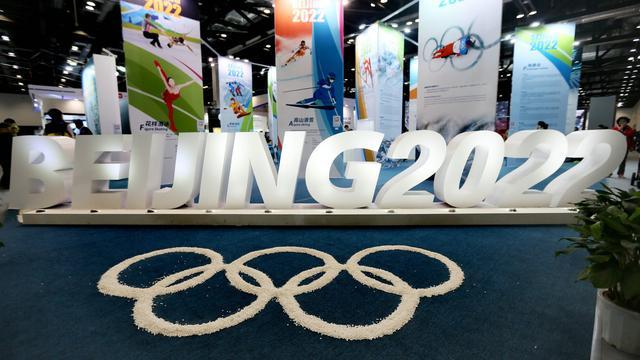 怎样申请成为2020年北京冬奥会志愿者