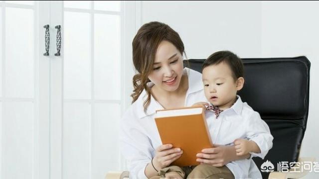培养孩子性格的书