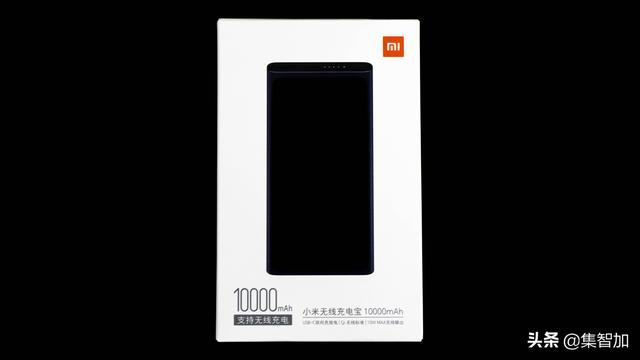 小米充电宝10000毫安的充电时指示灯一直闪是怎么回事