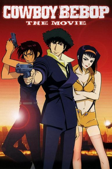 星际牛仔剧场版:天国之门 2001日本高分动画 HD720P 高清下载