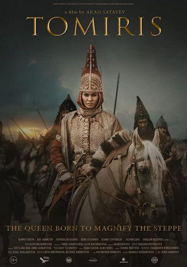 2019哈萨克斯坦剧情《托米莉斯女王》HD1080P 高清下载