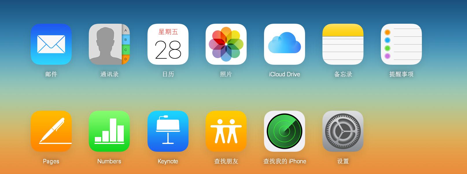 Apple ID的作用与常见问题!